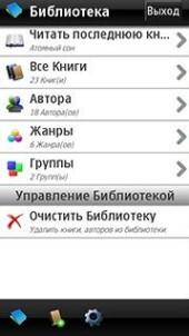 Программы для Nokia 6303